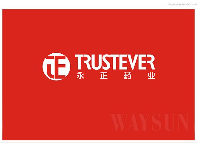 广东永正药业有限公司标志设计案例欣赏-广州云帆品牌