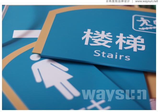 市精神卫生中心标识标牌设计制作 精神卫生专科医院医院标识设计制图片