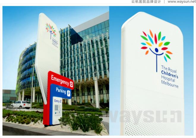 医院logo设计,医院院徽设计图片