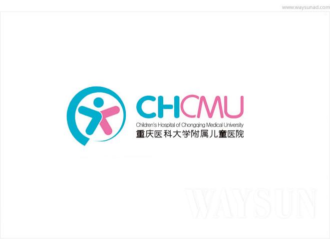 云帆品牌设计提供专业的 医院标志设计, 医院办公用品设计, 医院导示