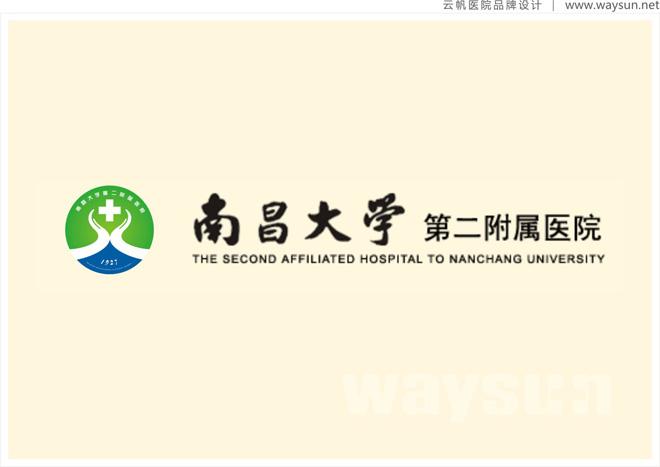 医院标志设计公司,医院环境导示设计