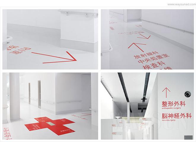 日本公立刈田综合病院环境导示系统设计及医院院徽等
