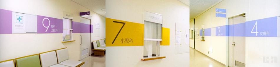 医院环境导示设计制作,医院导视指引系统设计制作,医院标识标牌设计